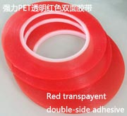 strong transparent double-side adhesive,for phone and other etc,